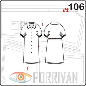 Выкройка домашнего платья