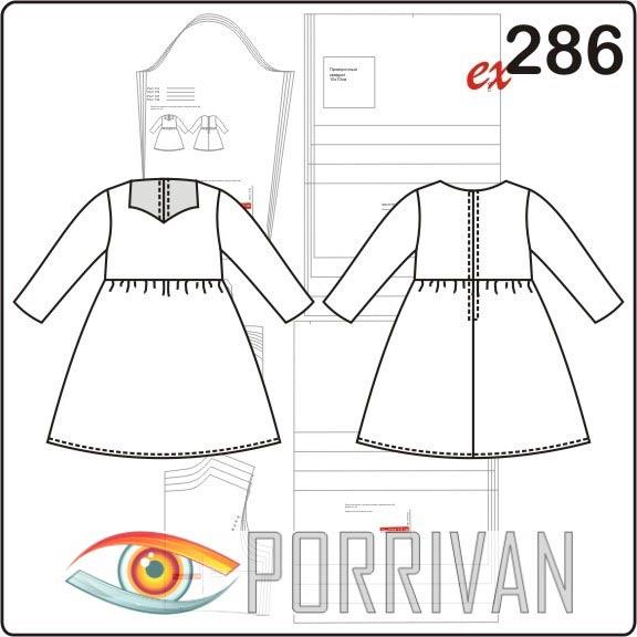 Выкройка детского нарядного платья