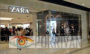 магазин бренда Zara